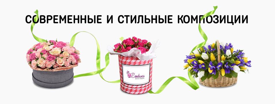 Доставка бесплатная цветов тюмень